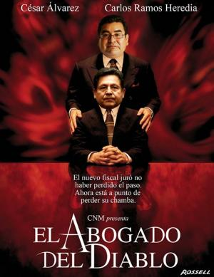 DVD PIrata