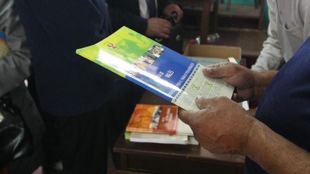 También proponen que colegios cuenten con bancos de libros. (USI)