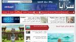 Gobierno jordano restringe páginas webs de noticias 'no licenciadas' - Noticias de censura