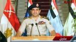 Egipto: Militares destituyen a Mohamed Mursi - Noticias de abdel fattah