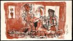 Picasso, eterno - Noticias de ccpucp