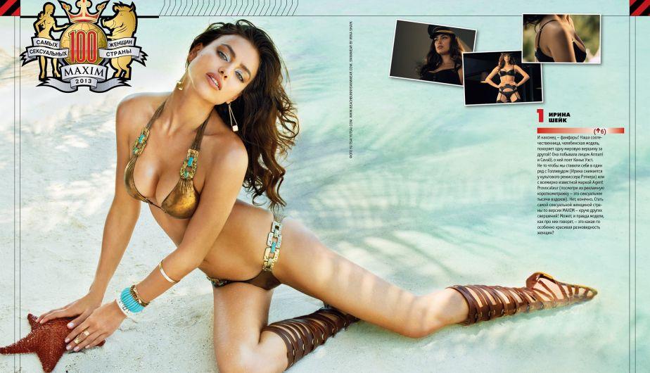 Irina Shayk fue elegida como la más sexy del mundo por los lectores de la revista Maxim. (Internet)