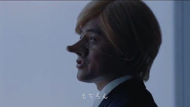 Japón: Aerolínea ANA retira un comercial de TV tras acusaciones de racismo. (Captura de YouTube)