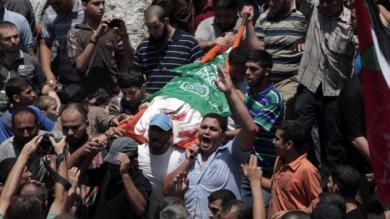 Franja de Gaza, Fotos