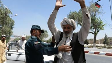 Afganistán, Fotos