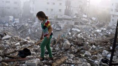 Fotos, Gaza