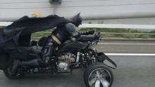 Japón, Batman, Tokio