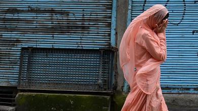 Divorcio, Sexo, India, Bombay, Apetito sexual
