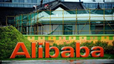 Facebook, Apple, Amazon, Bolsa de Nueva York, Alibaba