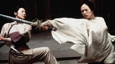 Película, Artes marciales, Netflix, El tigre y el dragón