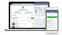 Facebook, Safety Check