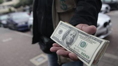 Dólar, Tipo de cambio, Cotización del dólar