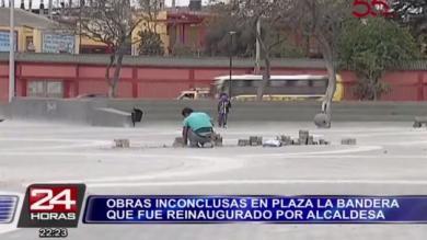 Municipalidad de Lima, Plaza de la Bandera