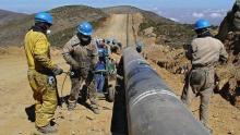 Gaseoducto, Ministerio de Enegía y Minas, Minem
