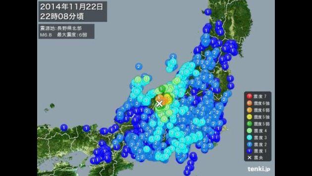 Sismo de 6.8 grados se registró en Japón [Video]
