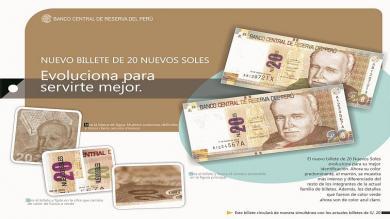 Banco Central de Reserva, BCR, Nuevos Soles, Billetes nuevos