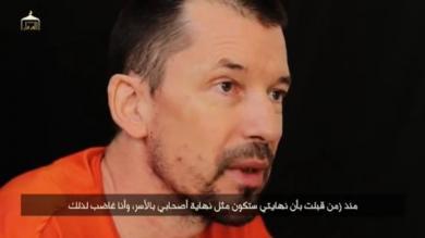 Estado Islámico, John Cantlie