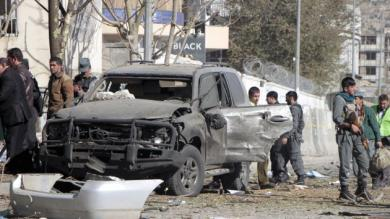 Atentado, Ataque, Afganistán