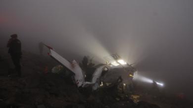 Policía Nacional, Accidente aéreo, Villa María del Triunfo
