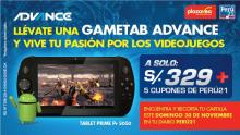 Perú21, Gametab Advance