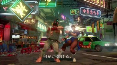 PlayStation, PlayStation 4, Street Fighter V
