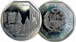 Esta es la nueva moneda de S/.1 que circula desde hoy en todo el Perú - Noticias de jose abelardo quinones