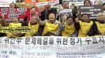 Corea del Sur: 'Que Japón se disculpe con mujeres usadas como esclavas sexuales' - Noticias de burdeles