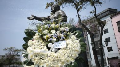 Busto, Pedro Huilca