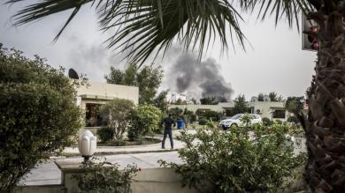 Irak: Tres muertos en ataque yihadista a consulado de Estados Unidos