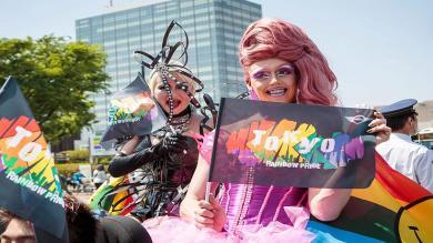 Japón, Homosexual