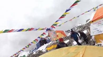 YouTube, Nepal, Monte Everest