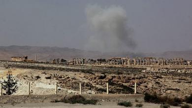 Estado Islámico, Palmira