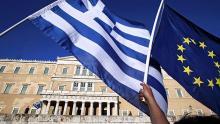 Grecia, FMIUnión Europea
