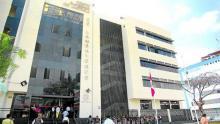 Poder Judicial, Lambayeque
