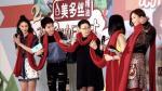 Popular reality de China se grabará en Machu Picchu, Amazonas y el lago Titicaca - Noticias de eva peron