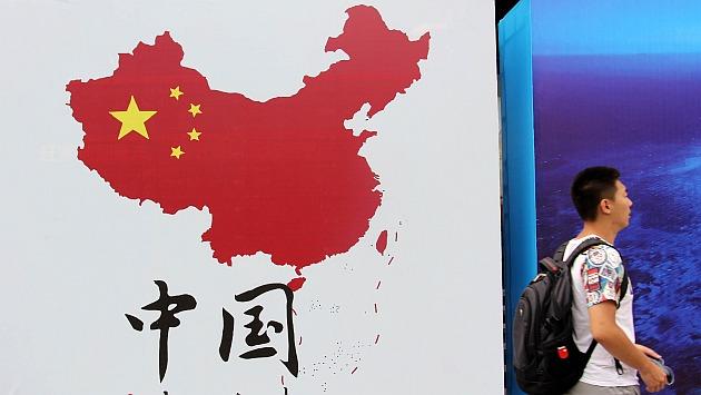 Resultado de imagen de La UE denuncia a China ante la OMC por restringir sus exportaciones de doce materias primas
