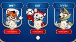 Rusia 2018: Ronaldo revelará esta tarde a la nueva mascota del mundial . (Difusión)