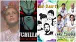 Trece artistas peruanos tocarán en diferentes festivales extranjeros en 2017 - Noticias de caribe