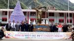 Cusco: Corea del Sur anuncia Juegos Olímpicos de Invierno 2018 desde Machu Picchu - Noticias de kim il sung