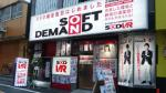 Japón: Inauguran salas privadas para ver porno en realidad virtual - Noticias de hernan migoya