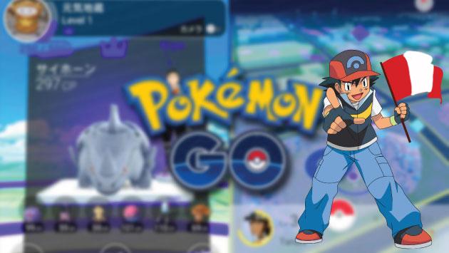 Niantic confirmó el intercambio de pokémones para Pokémon GO (Composición)