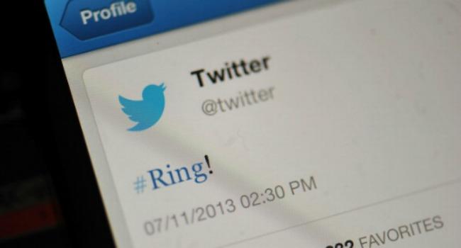 Twitter tiene grandes dificultades para obtener ingresos con su modelo de negocio actual.