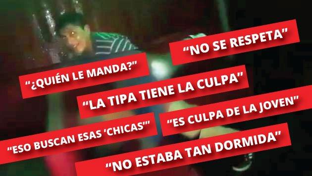Facebook: Abusan sexualmente de una joven ebria en una discoteca y nadie hace nada. (Captura PerúRec)