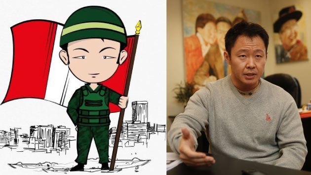 Kenji Fujimori cambió de avatar en homenaje a los comandos Chavín de Huántar. (USI)