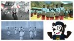 Cine, charlas y libros sobre fútbol en la tercera edición del festival 'Minuto 90' - Noticias de fútbol peruano