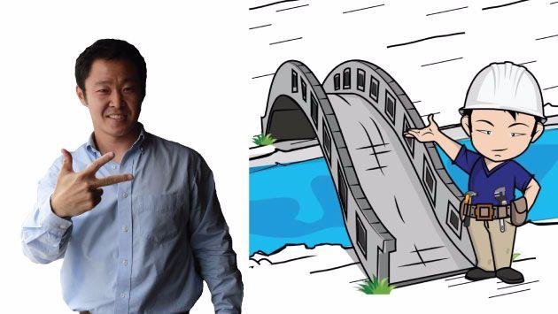El congresista Fujimori destaca su accionar tendiendo puentes en la política.