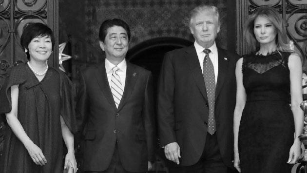 Se reunieron en el marco de la Cumbre del G-20 en Alemania. (Getty)